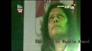 James Guru enjoying Fireworks (atoshbaji) in concert