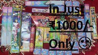 Budget Fireworks Stash | ₹1000 Only