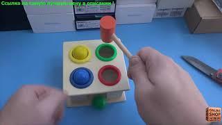 Игрушка молоточек для ребенка с Aliexpress, детские товары, дети