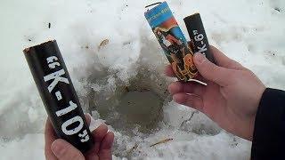 Взрываем очень мощные петарды на льду!!! Корсар 10 разнёс лёд!| Тест разных петард