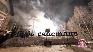 Профессиональное фейерверк-шоу с горящей надписью и логотипом. СПб, Усадьба у озера