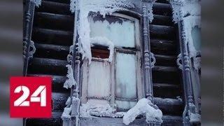 Рекорд морозов: когда в Сибири потеплеет - Россия 24