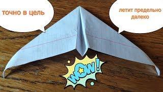 Как сделать оригами самолёт далеко и долголетающий #6. How to make origami plane flying far #6.