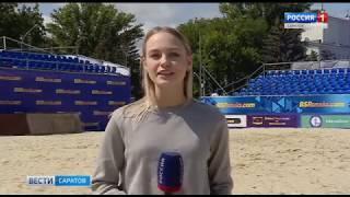 В Саратове начали подготовку к Чемпионату России по пляжному футболу
