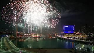 Chinese New Year Fireworks 2019