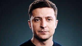 Зеленский Новый Президент Украины! СКОРО!