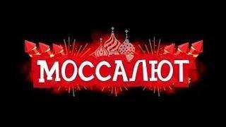 Батарея салютов Ночной Город (Фейерверк 44 залпа) арт  С050