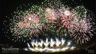 Philippine Int. Pyromusical Competition 2019: Minhota - Portugal - PIPC - Fireworks - Feuerwerk