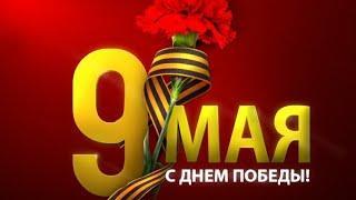 Салюты в Москве к празднику 9 мая. #деньпобеды #девятоемая