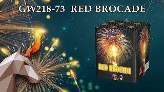"GW218-73 RED BROCADE/Красная парча (1."" х 9)  пиротехника оптом ""ОГОНЕК"""