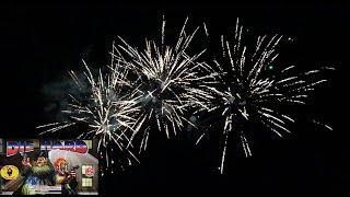 Die Hard - 40 Shots - WiseGuy Fireworks