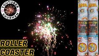 ROLLER COASTER from Anil Fireworks - 7 in 1 Multi Sky Shot Testing - Diwali 2020