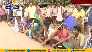 Indira Fireworks Accident Victims Protest For Justice| At Kakinada