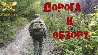 Дорога к обзору / (ENG SUB) Road to the review