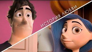 """ИСТОРИЯ ЛЮБВИ!!! """"Солнце и Луна"""" (Слава Благов) 2020"""