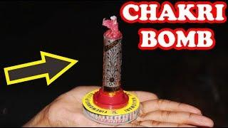 Ground Chakkar with Anaar Bomb - Experiment with Diwali Fireworks