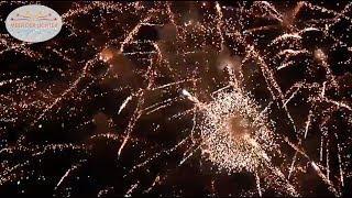 Drumm Fireworks - Ankündigung MEER DER LICHTER