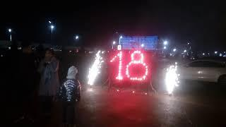"""Логотип """"18"""" и холодные фонтаны"""