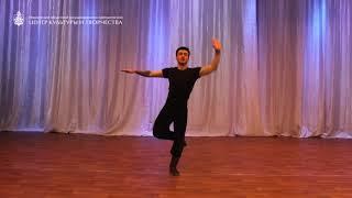 Школа народного танца. Мужские движения.