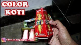 Color Koti from Supreme Fireworks - Flower Pots