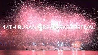 14th Busan Fireworks Festival (2018) | Part 1