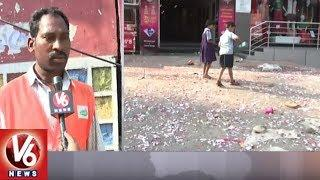 Diwali Festival | GHMC Workers Cleansing Fireworks Garbage In City | V6 News