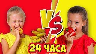 24 ЧАСА ОДНОГО ЦВЕТА | ЖЕЛТАЯ еда против КРАСНОЙ
