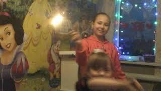 Карина и Даша зажыгают бенгальские огни