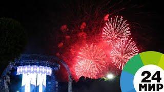 Пиротехническое шоу озарило небо над Братеевским парком в Москве