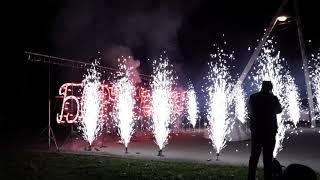 Пиротехнические фонтаны 4-х метровые Show Adrenaline