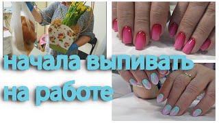 Маникюр для блогера Таши Муляр! Идеи градиента на ногтях