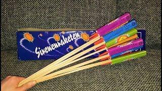 Funke Sirenenraketen | schreiende Raketen | delovarana fireworks