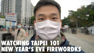 Watching Taipei's 2021 New Year fireworks | There were far fewer people than I expected.