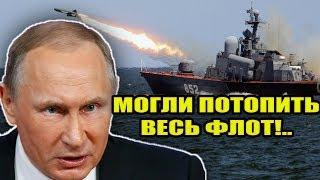 Как русские отре3вили американцев!
