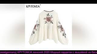 Скидка KPYTOMOA женский 2020 Модный кардиган с вышивкой из бисера блузки винтажные женские рубашки