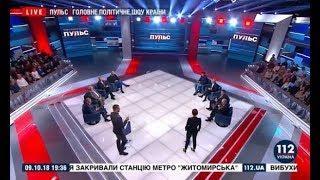 """Почему в Украине взрываются военные склады? Отвечают гости шоу """"Пульс"""""""