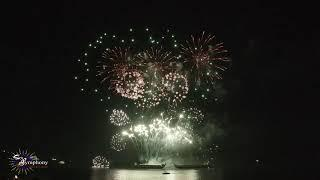 OFFICIAL Sky Symphony Musical Fireworks Championships TEAM VISAYAS by Grand Firefly Fireworks
