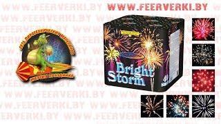 """GP513 Bright Storm от сети пиротехнических магазинов """"Энергия Праздника"""""""