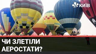 У Києві стартував фестиваль повітряних куль