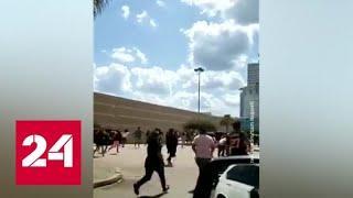 Ребенок с петардами спровоцировал панику в торговом центре в Хьюстоне - Россия 24