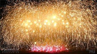 Philippine Int. Pyromusical Competition 2019: Pyrotex Fireworx - United Kingdom - PIPC - Fireworks