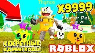 СОБРАЛ 999 КГ ФРУКТОВ! НОВЫЙ СИМУЛЯТОР КЕМПИНГА! Roblox Simulator