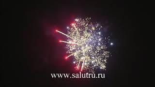 Купить фейерверк - римские свечи «Золотой дракон» в Самаре и Тольятти.