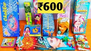 DIWALI FIREWORKS STASH 2020 | CRACKER STASH 2020 | FIRECRACKERS STASH 2020| DIWALI STASH 2020 PART11