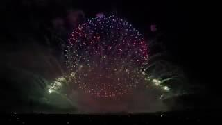 Illusion Fireworks Display 2 Festival of Fireworks Catton Hall 2019
