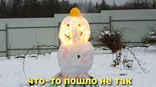 Снеговик и петарды. Что то пошло не так.