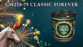 "GW218-75 Навсегда классический / Classic forever (1,0"" x 10) пиротехника оптом ""ОГОНЕК"""