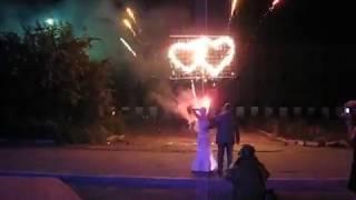 Пиротехническое шоу на свадьбу с фейерверком | Театр огня и света «БезГраниц»