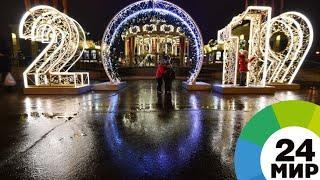 Концерты, салюты и Щелкунчик на льду: в Москве началось новогоднее волшебство - МИР 24
