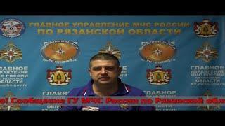 Проверка систем оповещения на Первом канале (03.03.2021)